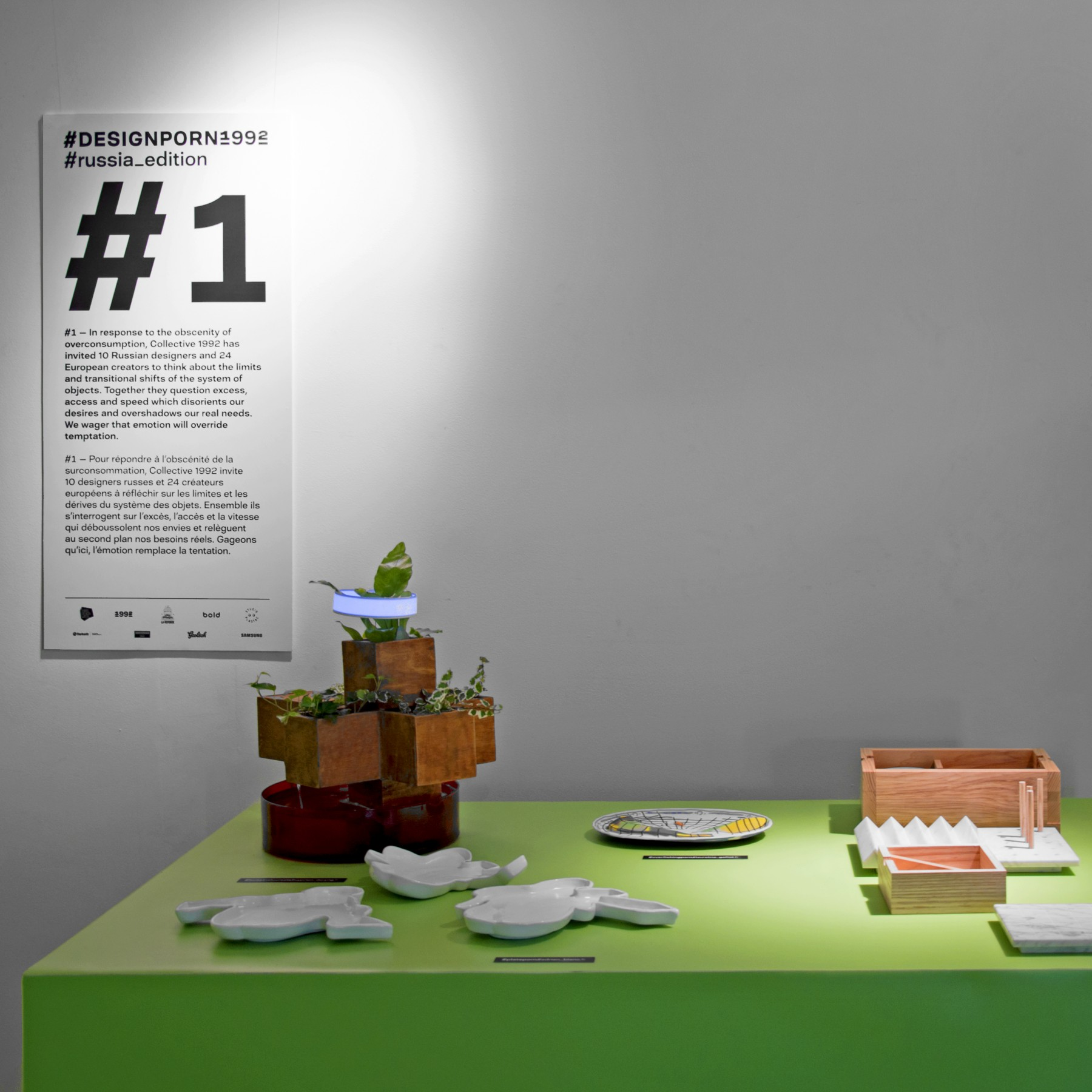 #Designporn - scenography - client : Collective 1992 - www.bold-design.fr